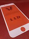 IPhone 8 защитное стекло с белой рамкой/окантовкой 5D 6D 9D 11D полное покрытие Full glue полный клей, фото 2