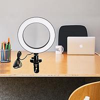 Кольцевая лампа для блогеров (12 см. диаметр кольца)+ прищепка для крепежа для стола