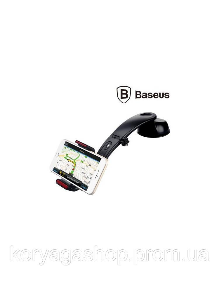Автодержатель Baseus Extend Car Mount Black