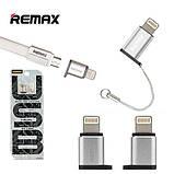 Переходник Remax Visual RA-USB2 MicroUSB to lightning Gold, фото 3