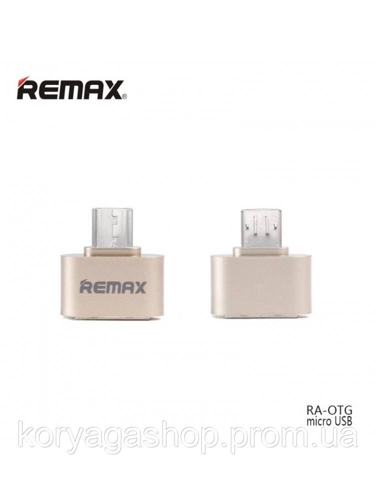 Переходник Remax OTG Micro-USB RA-OTG Gold