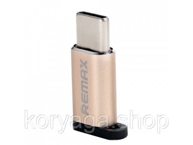 Переходник Remax RA-USB1 MicroUSB to Type-C Gold
