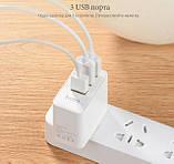 Сетевое зарядное устройство HOCO C20 YOKE 3 USB White, фото 3