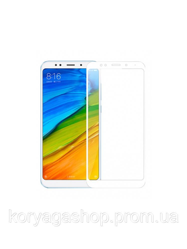Защитное стекло Full Cover для XIAOMI Redmi 5 Plus Белое