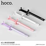 Монопод Hoco K5 AUX Pink, фото 3