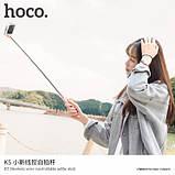 Монопод Hoco K5 AUX White, фото 2