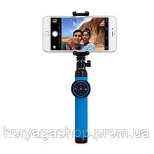 Селфи-монопод Momax SelfieHero 150cm with Bluetooth Black/Blue (KMS8D)