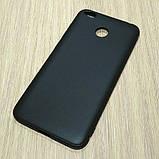 Силиконовый чехол Hoco Fascination для Xiaomi redmi 4X Black, фото 3