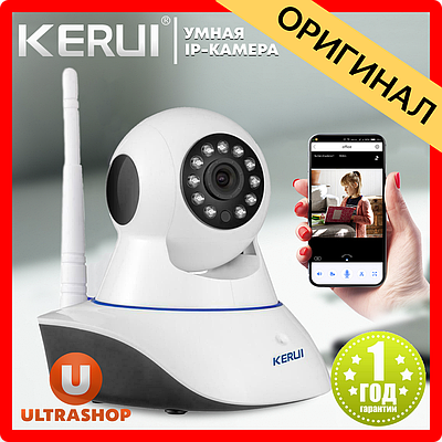 Умная IP Wi-Fi камера KERUI iCam Z06 Original - Поворотная смарт камера видеонаблюдения онлайн, ночная съемка