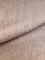 """Льняная ткань для постельного белья с """"эффектом помятости"""" (шир. 260 см), фото 1"""
