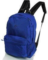 Школьный рюкзак Onepolar 1611 синий (3-6 класса)