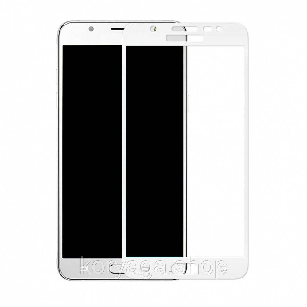 Защитное стекло Full Cover для Samsung Galaxy J5 Prime 2016 Белое