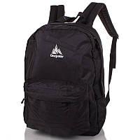 Школьный рюкзак Onepolar 1611 чёрный (3-6 класса)