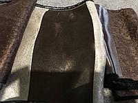 Остатки шторной ткани