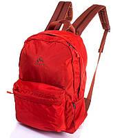 Школьный рюкзак Onepolar 1611 оранжевый (3-6 класса)