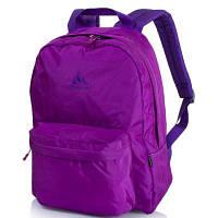 Школьный рюкзак Onepolar 1611 фиолетовый (3-6 класса)