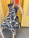 Сукня Жін. L(р) бежевий 8070 КНР Літо-В, фото 2