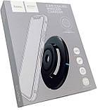 Беспроводное зарядное устройство Hoco CW9 Exalted (1A) Black, фото 4