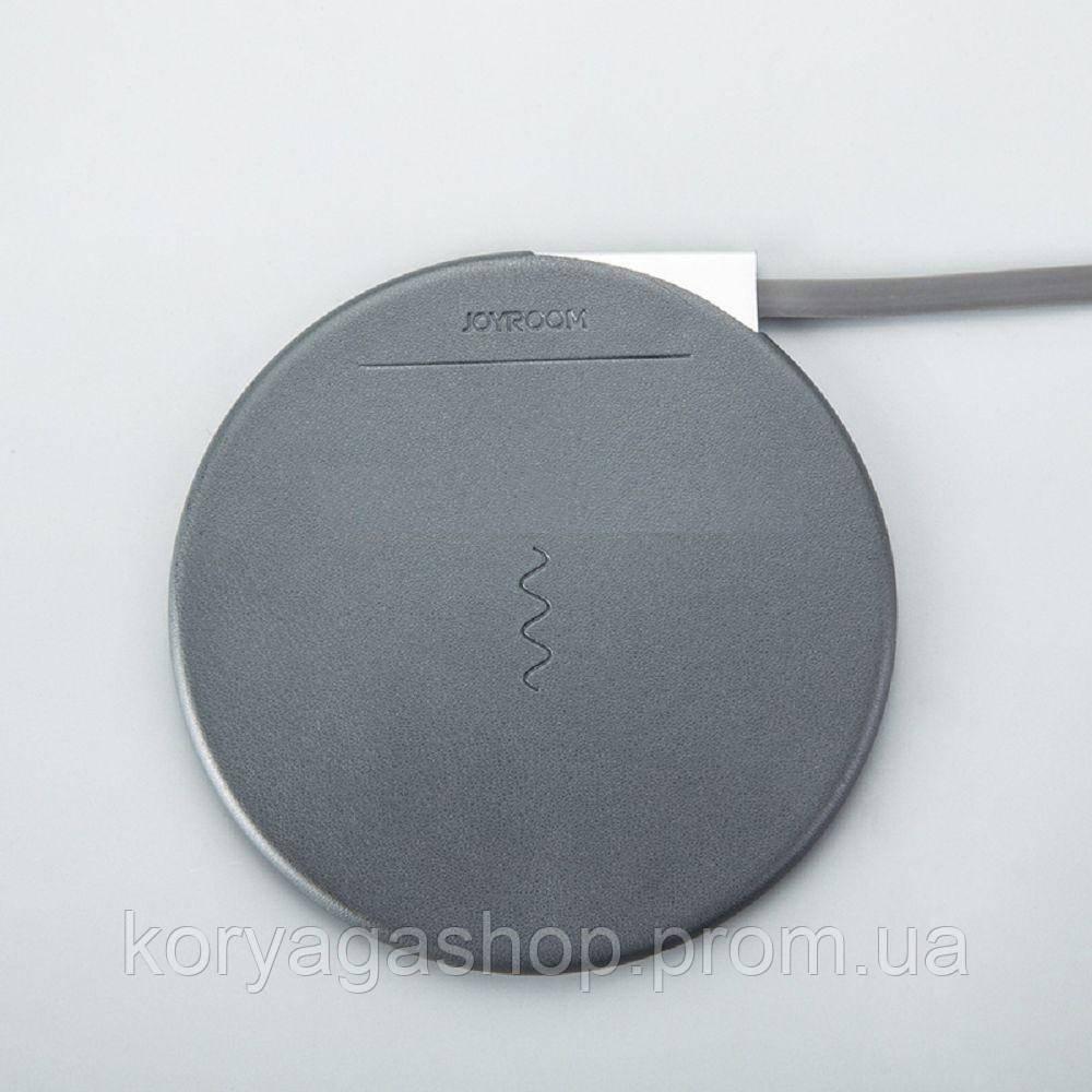 Беспроводное зарядное устройство JOYROOM JR-W100 wireless charger (1A) Grey