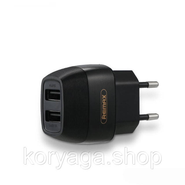 Сетевое зарядное устройство Remax RP-U29 (2USB, 2.1A) Black