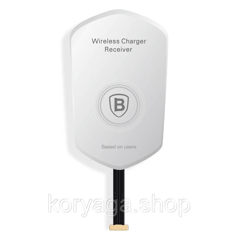 Приемник для БЗУ Baseus QI wireless Micro USB (1A) White
