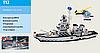 Конструктор Военный корабль Brick 112 970 деталей, фото 6