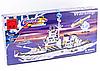 Конструктор Военный корабль Brick 112 970 деталей, фото 2