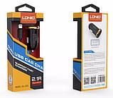 Автомобильное зарядное устройство Ldnio DL-C22 + Lightning USB Cable (2USB 2.1A) Black, фото 3