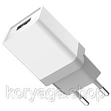 Сетевое зарядное устройство Golf GF-U1 Travel charger (1USB 1A) White