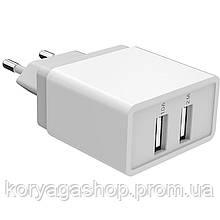 Сетевое зарядное устройство Golf GF-U2 Travel charger (2USB 2.1A) White