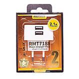 Сетевое зарядное устройство Remax RMT7188 (2USB 2.1A) White, фото 3