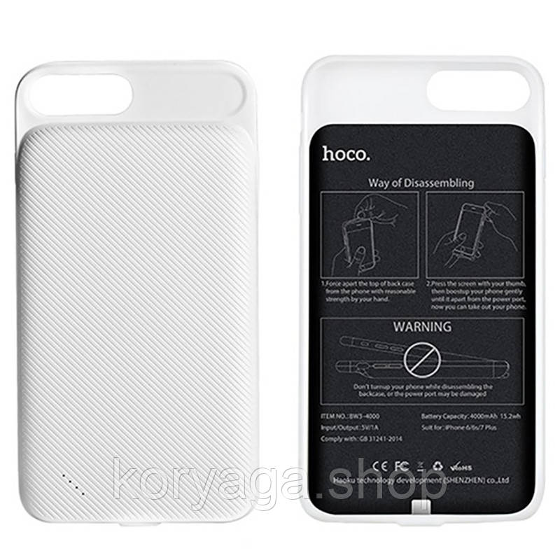 Чехол-PowerBank Hoco BW3 4000mAh для iPhone 6 Plus/7Plus White
