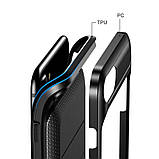 Чехол-PowerBank Baseus Plaid Backpack Power Bank Case 3650MAH для iPhone 8 Plus/7 Plus Black, фото 4
