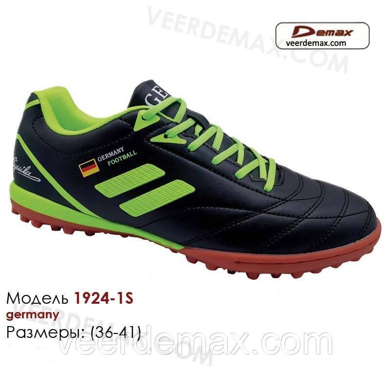 Кроссовки для футбола Demax размеры 36 - 41