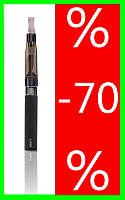 Ego-T CE4  650mAh Электронная сигарета