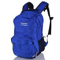 Шкільний рюкзак Onepolar 1565 синій (3-5 класи), фото 1