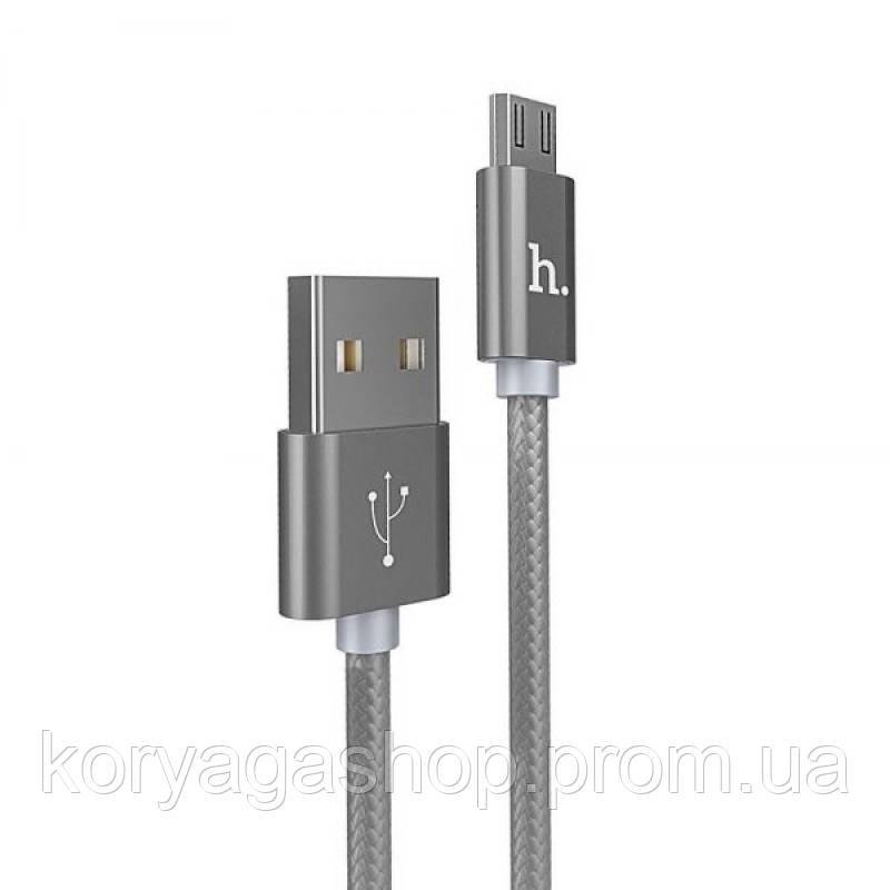Кабель USB Lightning Hoco X2 Knitted 2m
