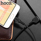 Кабель Hoco X20 Flash Charged Lightning 2м Black, фото 4