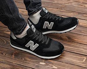 Мужские кроссовки New Balance 574, мужские кроссовки нью беленс 574, кросівки New Balance 574 (44,45,46 размер