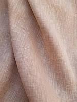 Льняная сорочечная ткань с меланжевым эффектом