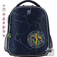 Рюкзак школьный каркасный ортопедический Kite Education Football K20-555S-2