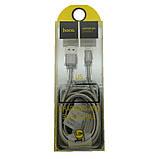 Кабель USB Hoco U5 Lightning Full-Metal 1.2m Tarnish, фото 2
