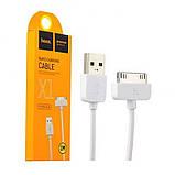 Кабель Hoco X1 RAPID CHARGING CABLE FOR IPHONE 4S/4/IPAD 30-PIN WHITE, фото 2
