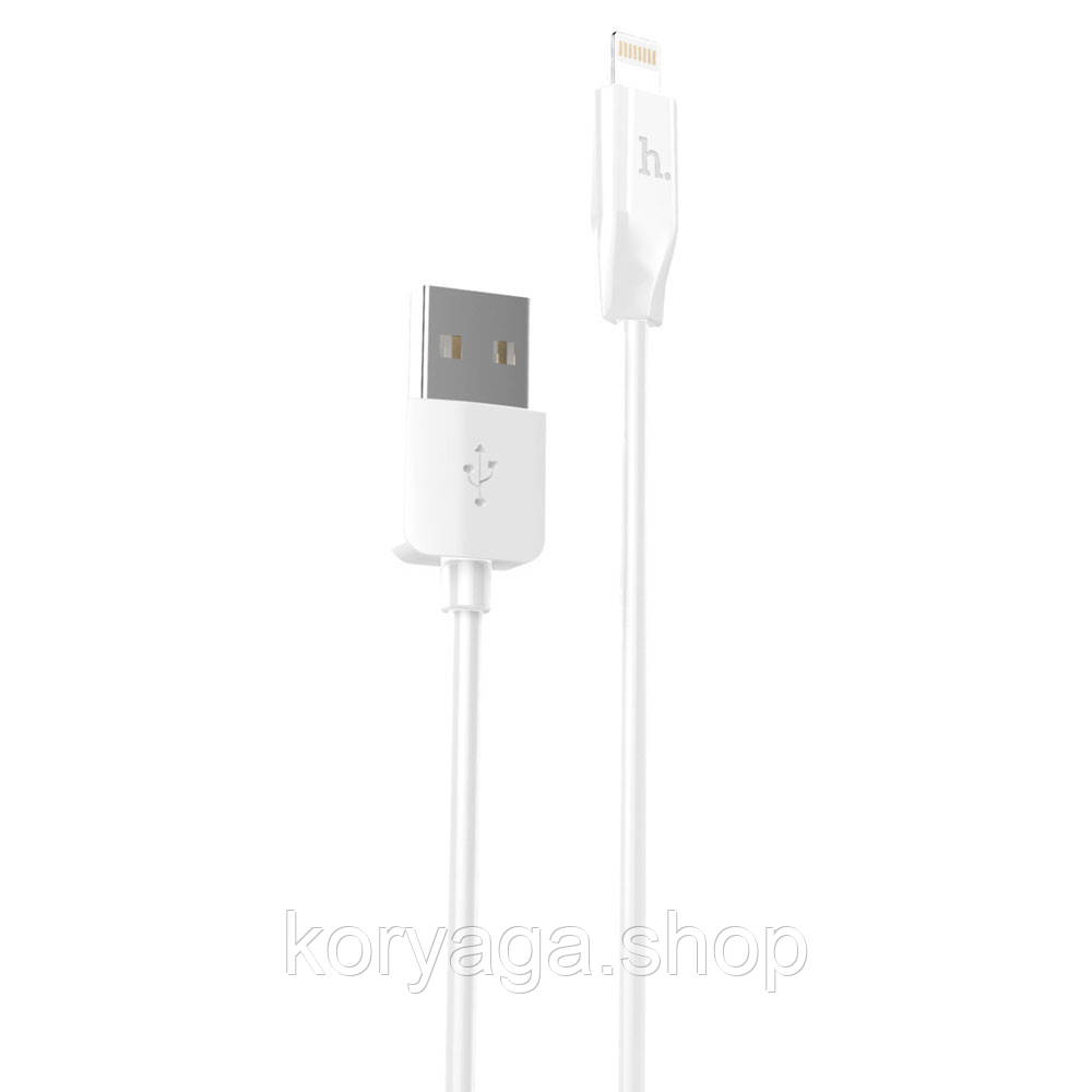 Кабель Hoco X1 Lightning-USB 2m White