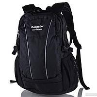 Шкільний рюкзак Onepolar 1601 чорний (3-6 класи), фото 1