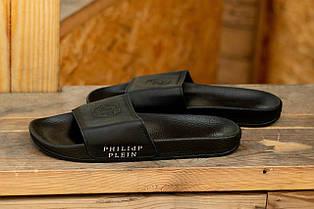 Мужские кожаные шлепанцы черные Philipp Plein