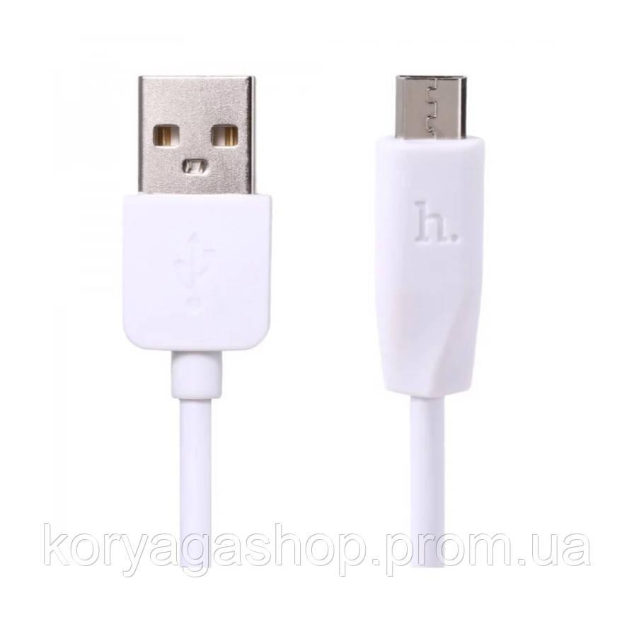 Кабель USB Hoco X1 microUSB 2M White