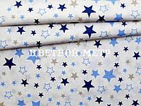 Ткань польский хлопок польская звезды синие, голубые, серые большие и маленькие на белом