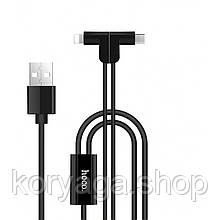 Кабель 2in1 Hoco X12 One Pull Two L Shape Magnetic Absorption  Lightning+Micro Black