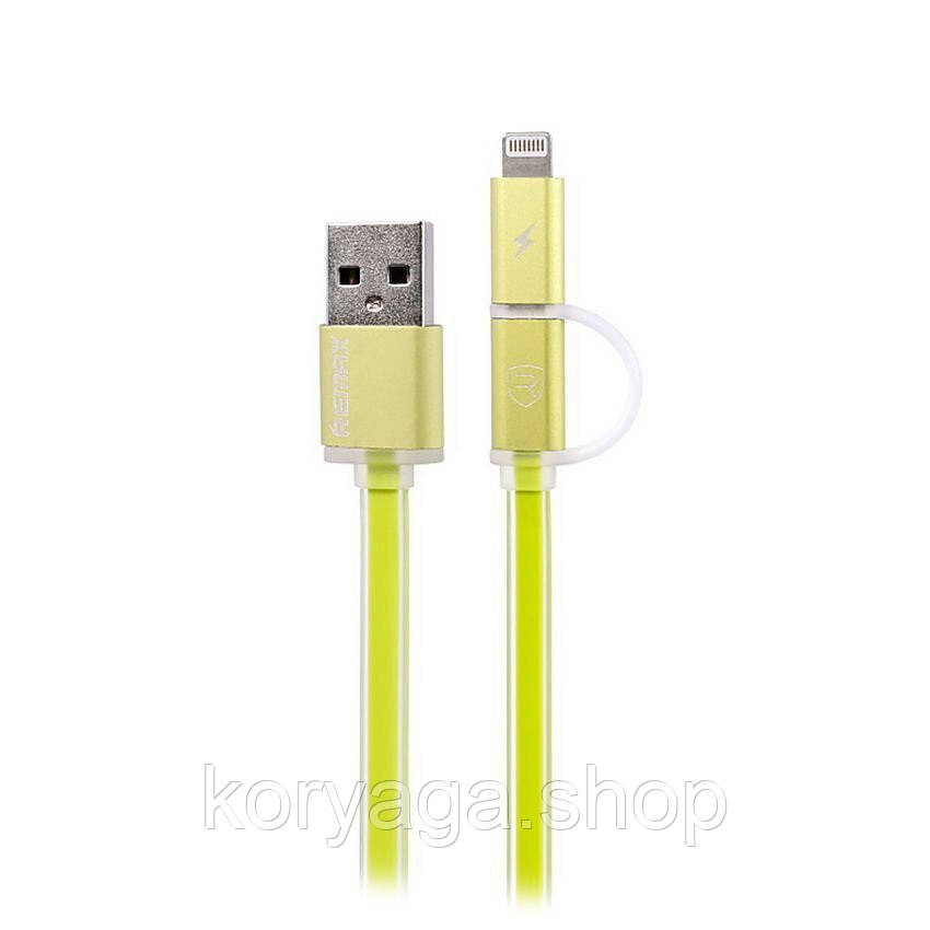 Кабель 2-in-1 Remax Aurora RC-020t Micro-USB+Lightning Green